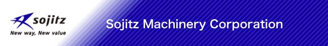 双日机械株式会社